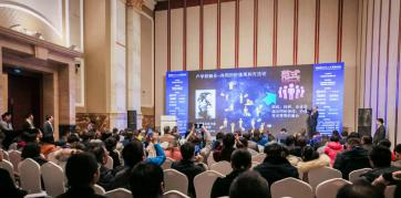 """""""2019全球物流技术大会""""暨""""物流技术与人才发展高峰论坛""""在成都举办"""